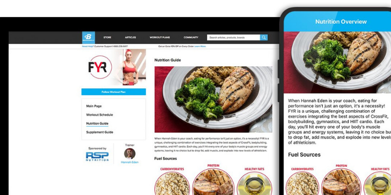 all access app view of recipes